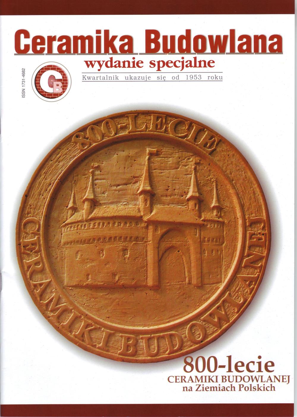 """""""Ceramika Budowlana"""" wydanie specjalne, Październik 2009"""